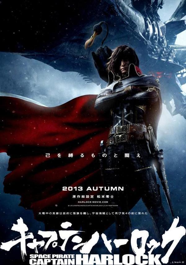 space-pirate-captain-harlock-thumb-630xauto-36543dart