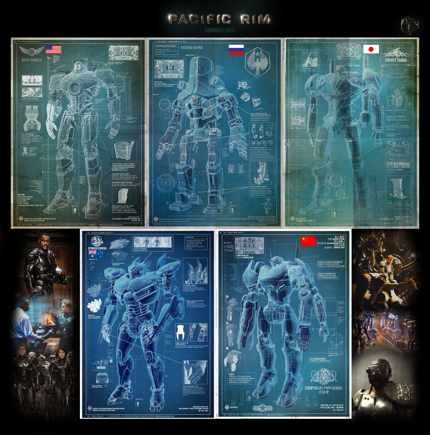 Pacific Rim Robot Design_wallpaper