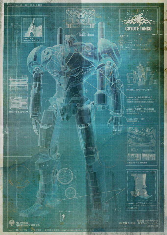 Pacific Rim_robot