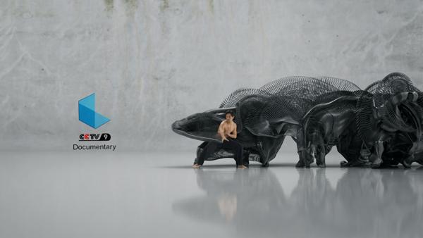 VFX : Design Company KORB