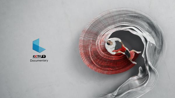 VFX : Design Company  KORB_3dart