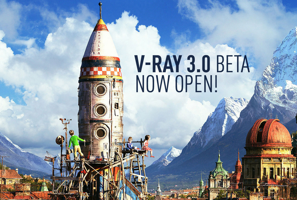 V-Ray-3.0-Open-Beta-per-3DS-Max_3dart