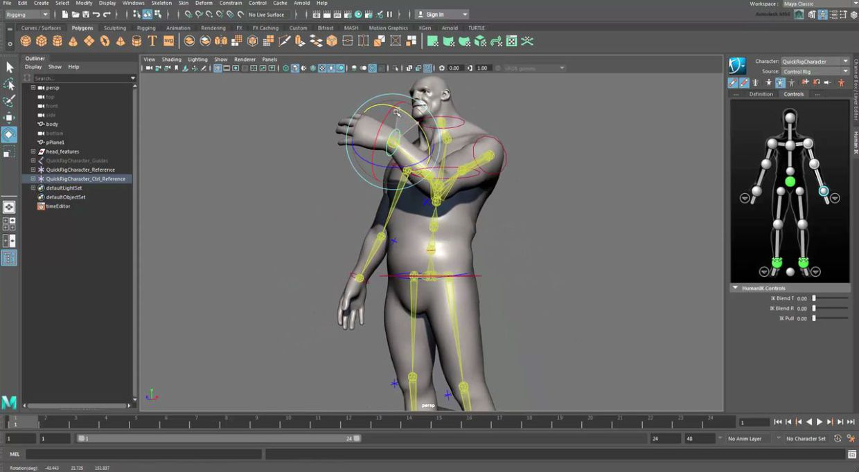 Maya 2017 Tutorial - Rigging and Skinning a Character