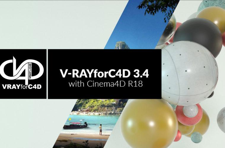 V-RAYFORC4D 3 4 | 3DArt