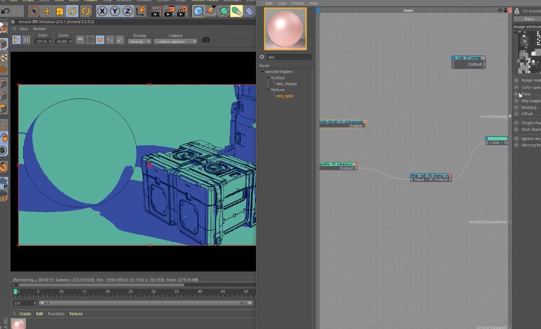 Arnold toon shader tutorial | 3DArt